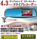 高画質 ドライブレコーダー 衝突事故現場検証、鮮明に記録 4...