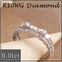 K10ホワイトゴールド K10イエローゴールド K10ピンクゴールド SIクラス ダイヤモンド 2連 リボン リング