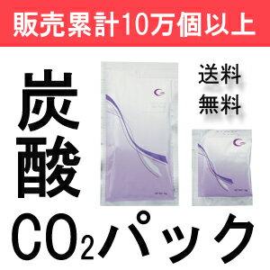 グレースアイコ ジェルパック 1包(炭酸パック/CO2パック)(ad-10000105)【クロネコDM便送料無料】ジャパンコスメ