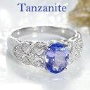 pt900 タンザナイト & ダイヤモンド アンティーク リ...