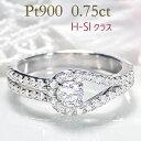 ◆Pt900 ダイヤモンド リング上品 豪華 ジュエリー 指輪 ダイヤ リング プラチナ ダイ
