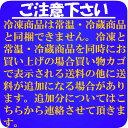 メール便選択可 【味源・自然の館】お得用 高知県産 蒸し生姜スープ 165g ポイント消化 買い回りに最適