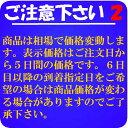 佐賀県産 黒毛和牛赤身すき焼・しゃぶしゃぶ用【100g】