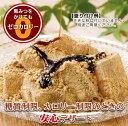 ぷるるん姫 ゼロカロリー 希少糖わらび餅風 黒みつ味 10食セット1個 115g