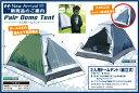 2人用ドームテント(105cm×200cm)