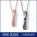 THE KISS シルバー ペアネックレス 【ペア販売】 SV925製 ピンクxブラック ダイヤモンド 記念日 クリスマス SPD1834DM-SPD1835DM