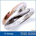 【ディズニーコレクション】 ドナルド&デイジー THE KISS メッセージ シルバー ペア