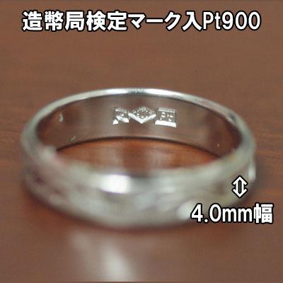 """結婚指輪 プラチナ """"クラシコ""""【1本販売】 ...の紹介画像3"""