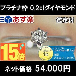 ダイヤモンド エンゲージリング カラット プラチナ シンプル