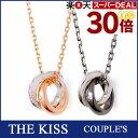 THE KISS シルバー ペアネックレス ダイヤモンド 【ペア販売】SV925 ピンク&ブラックコーティング ダイヤペアネックレス THEKISSペアネックレ...