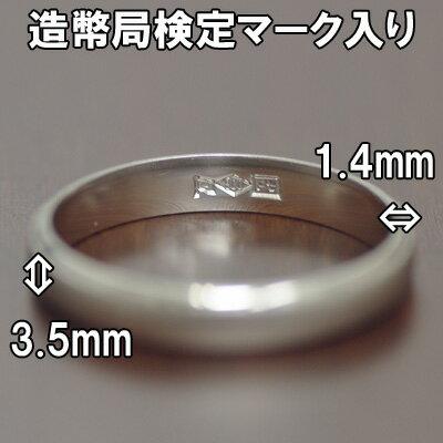 ... 指輪 ブライダル結婚指輪