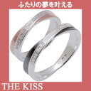 THE KISS シルバー ペアリング  ピンク&ブラック 【ペア販売】-二人の夢を叶える- -MAKE OUR DREAM COME TRUE-きれいな字で刻印!コンピュータ刻印♪【楽ギフ_名入れ】-ふたりの絆-
