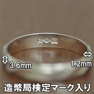プラチナフローレス【ペア価格】結婚指輪マリッジリングペアリング造幣局検定Pt900筆記体.日本語.刻印可能ブライダル結婚記念日金婚式プロポーズプラチナ結婚指輪ペア結婚指輪刻印無料結婚指輪
