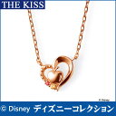 送料無料 【ディズニーコレクション】 ディズニープリンセス 白雪姫 THE KISS シルバ