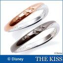 送料無料 【ディズニーコレクション】 チップ&デール THE KISS シルバー ペアリング 【ペア販売】 指輪 ディズニー SV925製 ...