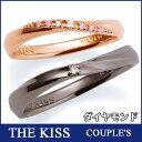 送料無料 THE KISS シルバー ペアリング 【ペア販売】 SV925製 ダイヤモンド ピンク&ブラックコーティング SR1853DM-SR1854DM ホ...