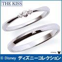 ショッピングミッキー 送料無料 【 ディズニーコレクション 】 隠れミッキー THE KISS sweets 【ペア販売】 指輪 ディズニー ダイヤモンド ホワイトゴールド ペアリング 筆記体日本語刻印可能 結婚指輪 DI-WR1810DM-DI-WR1811DM 指輪 THEKISS 記念日