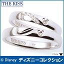 送料無料 【ディズニーコレクション】 隠れミッキー THE KISS シルバー ペアリング ダイヤモンド かさねるとハートに 【ペア販売】 SV925 /Duet 筆記体日本語ハート刻印可 DI-SR6016DM-DI-SR6017DM ディズニーペアリング ミッキーペアリング ホワイトデー