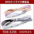 【2016年クリスマス限定】 THE KISS シルバー ペアリング ダイヤモンド ペア販売 SV925 筆記体日本語ハート刻印可 2016-01RPI-BKDM
