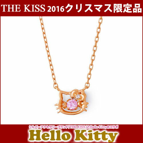 kitty-40dm/
