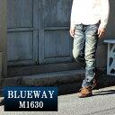 BLUEWAY:ビンテージデニム エンジニアインカットジーンズ(ブラックシェーバー):M1630-5761 ブルーウェイ ジーンズ メンズ デニム ジーパン 裾上げ