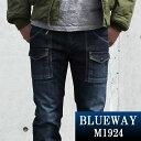 BLUEWAY:ソリッドストレッチデニム パイプドステム ブッシュパンツ(ビンテージ):M1924-4000 ブルーウェイ ジーンズ メンズ デニム ジーパン 裾上げ タイトストレート