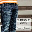 BLUEWAY:ビンテージデニム・エンジニアフレアーカットジーンズ(ツイストブルーNEXT):M1635-5435 ブルーウェイ ジーンズ メンズ デニム ..