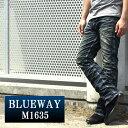 ブーツカットジーンズ;BLUEWAY:ビンテージデニム・エンジニア フレアカットジーンズ(ツイストブラウンNEXT):M1635-5450 ブルーウェイ メンズ デニム ジーパン 裾上げ
