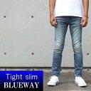 BLUEWAY:ソリッドストレッチデニム タイトスリムジーンズ(ハードビンテージ):M1880-5504 ブルーウェイ ジーンズ メンズ デニム ジーパン 裾上げ