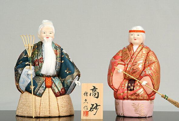 高砂人形 寿宝 三五【結納 結納品 結納セット 結納飾】
