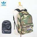 ショッピングリュックサック adidas/アディダスOriginals CAMO CLASSIC BACKPACK オリジナルス カモ クラシックス バックパック GDH07