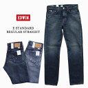 【66%OFF】EDWIN エドウィン メンズ E STANDARD/レギュラーストレート 濃色/中色ブルー ED003-126/146