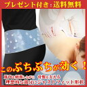 [free shipping] take good care with reduction, posture for super thin &quot;    and symptom slip off, and to control of the pelvic pressure line  -&quot; [fs2gm] M/L/LL size pelvis of thinness 1mm; is reinforcement at a pelvis! [pelvic diet, health, pelvic skewness reduction,  pelvis pressure line supporter,  pelvis supporter]