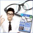 日本製「 モチアガール ネオ mochiagirl 2.5mm 」メガネ用鼻あてパッド めがね 眼鏡 ズレ防止 ずり落ち防止 鼻パッド シリコン 鼻もり 鼻盛り パソコン用メガネ PCメガネ 老眼鏡 サングラス 色素沈着解消