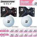 【サンリオオウンマーク】ブリヂストンゴルフ ボール TOUR B シリーズ Xホワイト(B0WXJ) / XSホワイト(S0WXJ) 1ダース(12球) BRIDGESTONE GOLF