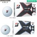 ♪【オウンネーム】【20年モデル】ブリヂストンゴルフ ゴルフボール コーポレートカラー 1ダース(12球) TOUR B (ツアービー) X (エックス) / XS (エックスエス) BRIDGESTONE GOLF