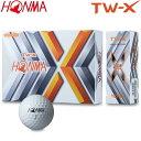 【19年モデル】ホンマゴルフ TW-X ゴルフボール ホワイト 1ダース(12球) 本間ゴルフ HONMA GOLF TOUR WORLD