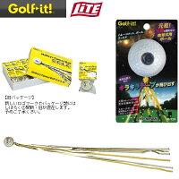 【18年継続モデル】ライト 始球式用ボール ハレーコメットボール ゴールド R-124 (1球) LITE Golf it! ゴルフイット!の画像