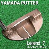 ���ĥѥ�����˼ ��ޥ��ߥ�� �쥸����ɥ��֥� ��ޥ��ѥ��� YAMADA Machine Milled Legend-7 �����ѥѥ������С���°