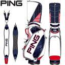 【先行予約】【16年モデル】【限定モデル】 ピンゴルフ キャディバッグ スター&ストライプデザイン PGJ-CBDX16LTD (Men's) PING CB