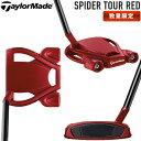 【数量限定】【17年モデル】 テーラーメイド スパイダー ツアー レッド パター (ネオマレット型) Taylor Made SPIDER TOUR RED