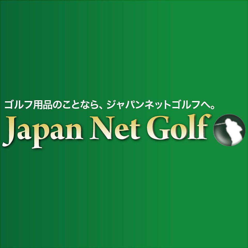 Japan Net Golf 楽天市場店