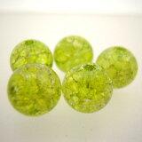 """《8ミリアップ》""""ライトグリーン水晶(クリスタル)""""両穴ビーズを一玉からお届け《パワーストーン・天然石》"""