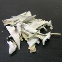《古来から伝わる浄化ツール》ホワイト・セージ《パワーストーン・天然石・ホワイトセージ・スマッジング》