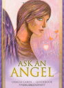 ASK AN ANGEL オラクルカード《オラクルカード・占い・鑑定》