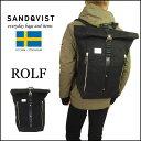 sandqvist バッグ メイン収納にアクセルできるファスナーの付いた お洒落で機能的なバックパック