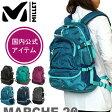 [ ブランド公式 ]ミレー リュック MILLET デイパック MARCHE マルシェ20 リュックサック バックパック ザック 20リットル メンズ レディース model-MARCHE MIS0468 MIS0549 20L 2016 SS新作