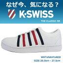 k−swiss classic