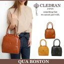 クレドラン CLEDRAN ミニ ボストンバッグ トートバッグ レディース QUA BOSTON CL2781 81-4035 81-403...