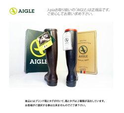 AIGLE[��������]CHANTEBELLE����٥��С��֡���(3��Ÿ��)���餫�������Ϥ�褯��Ĺ������³���Ƥ�����Τ餺�����;��塧15540�ߤΤȤ���